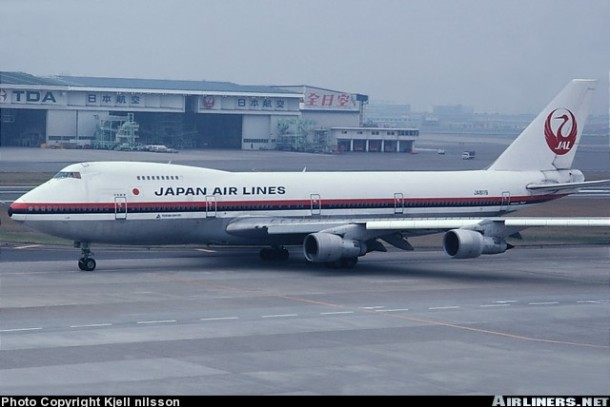 Japan-Airlines-Flight-123