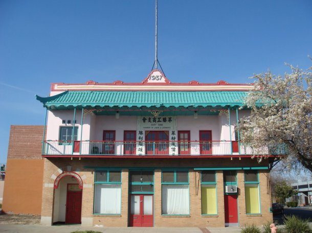chinatown-marysville