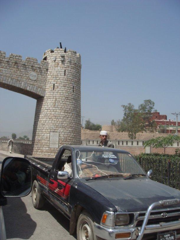 entrance khyber pass