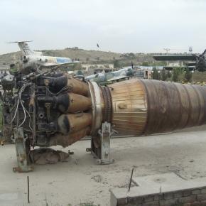Kabul's OMAR Mine Museum (OMAR Land MineMuseum)
