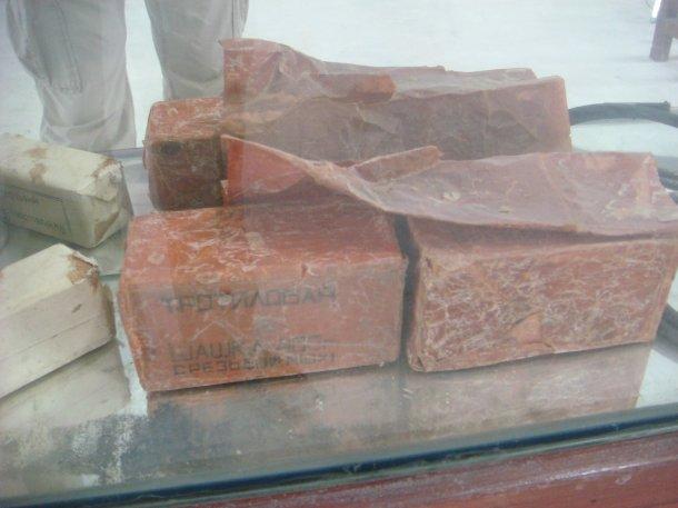 TNT OMAR-Mine-Museum