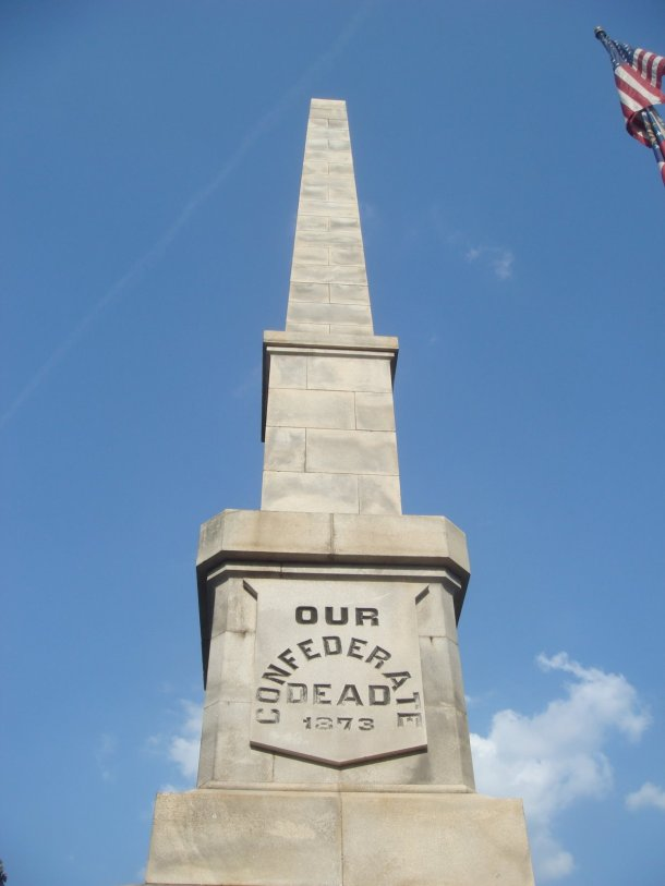 confederate-civil-war-memorial