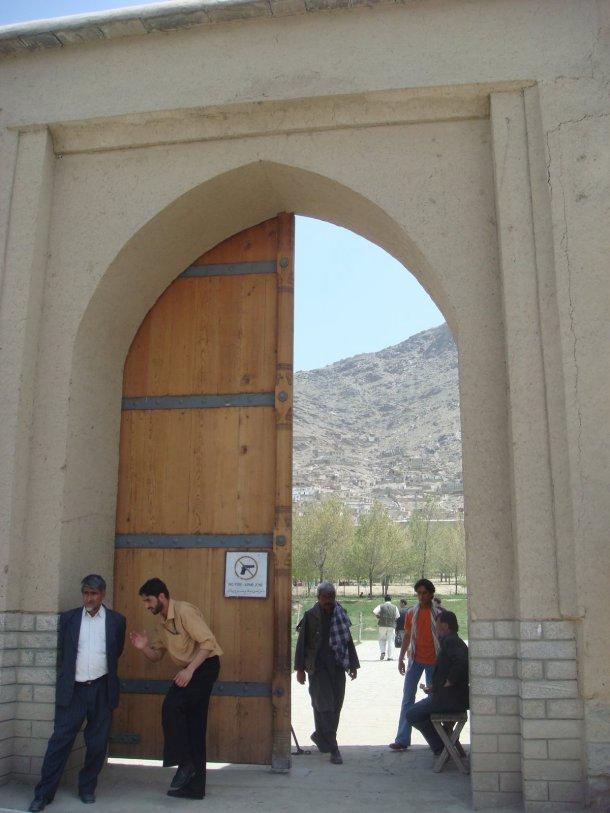 babur's-gardens-entrance