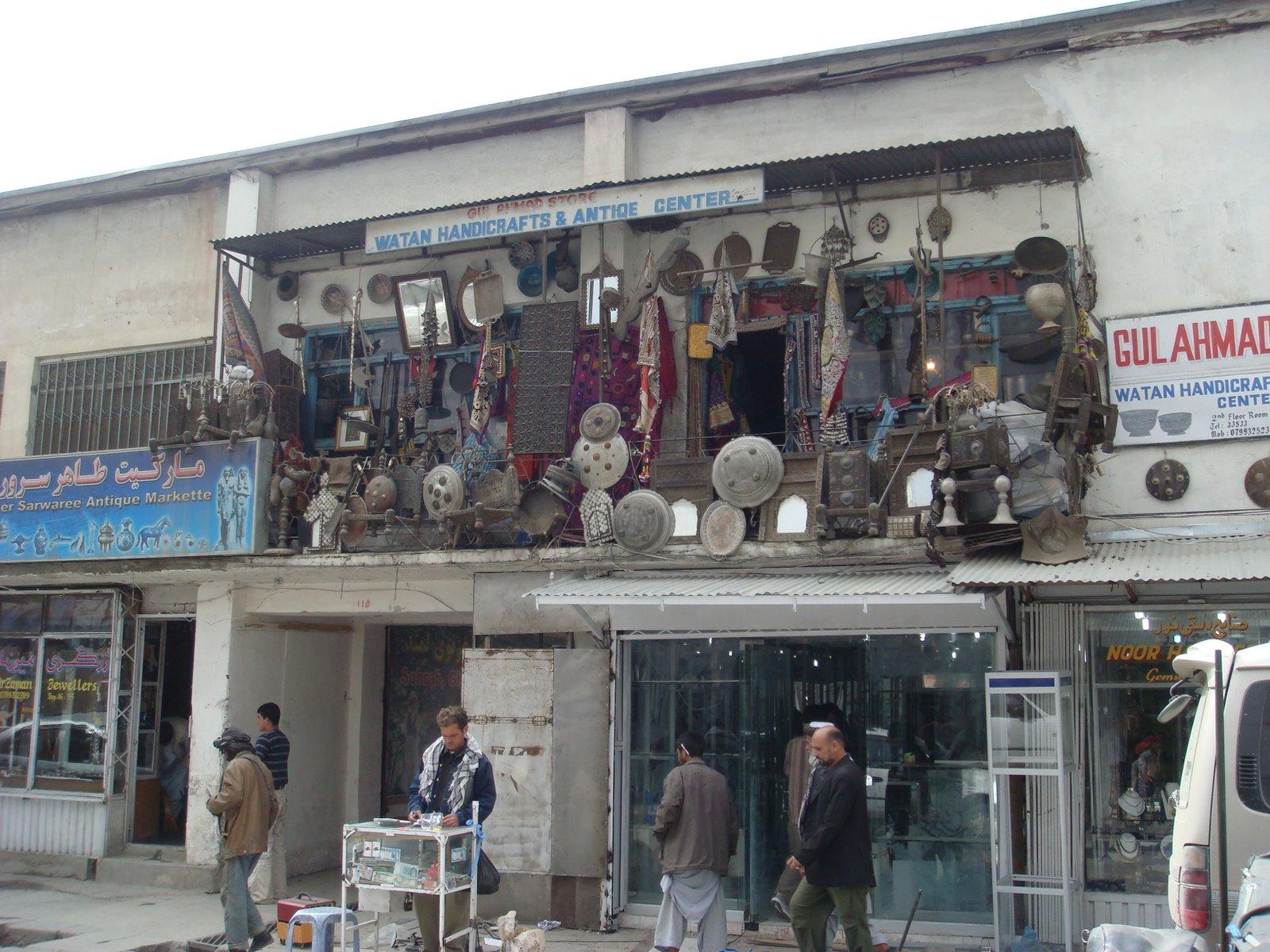 Carpet City Rug Kabul, Afghanistan – Part 2 (Featuring Kabul Airport ...