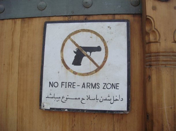 no-firearms-zone-sign-baburs-garden