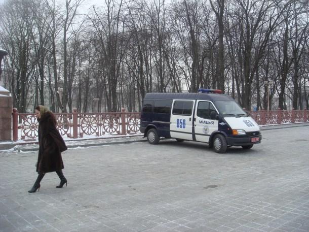 gorky-park-minsk