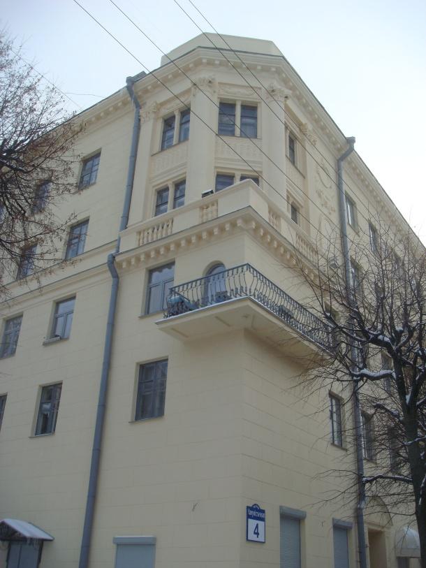 lee-harvey-oswald-apartment-minsk