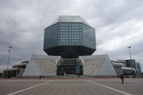 library-minsk-belarus