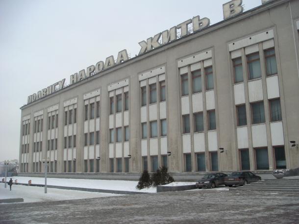 minsk-belarus
