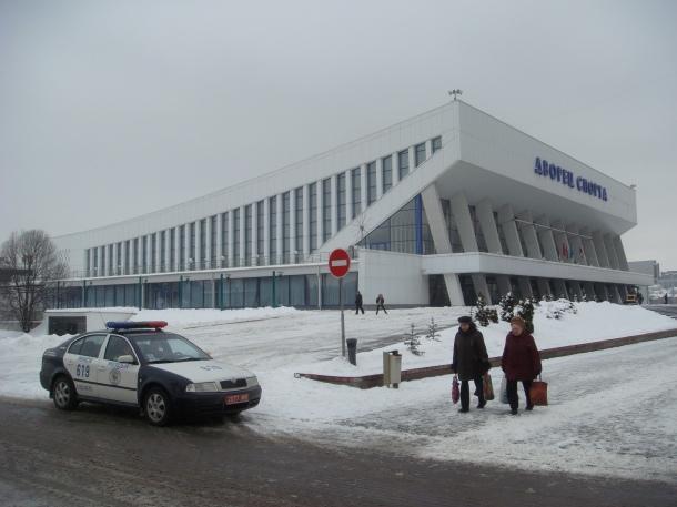 minsk-city-belarus
