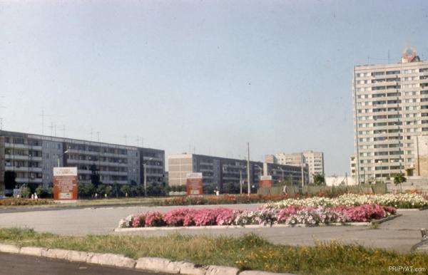 old_pripyat_square