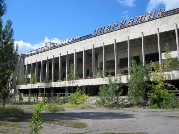 pripyat-Cultural-Palace-Energetik-Central-Culture Club
