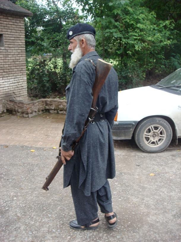 islamia-college-guard