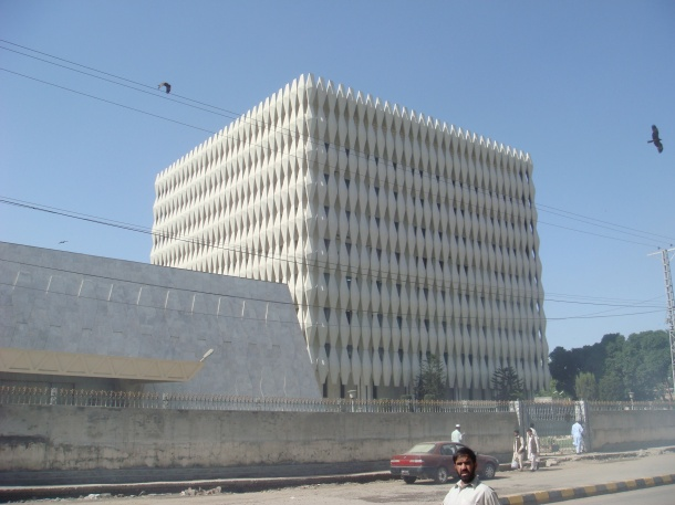 central-bank-peshawar