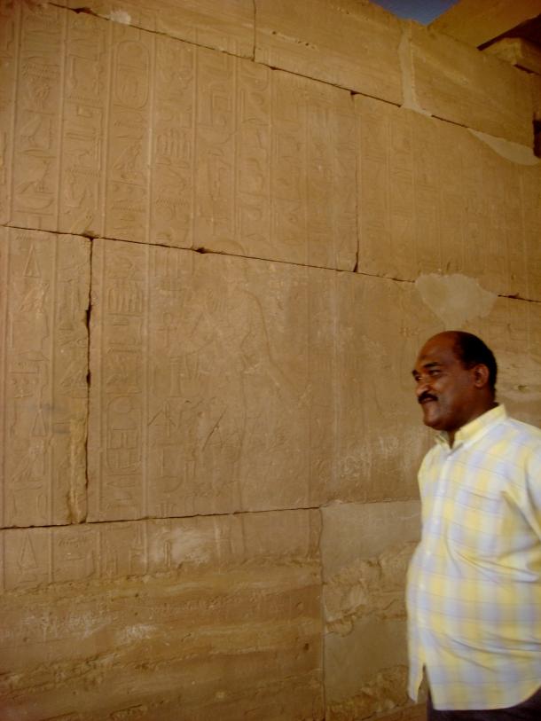 sudan-national-museum