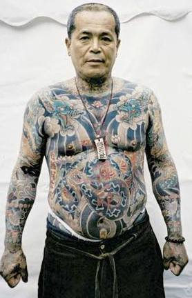Japanese Yakuza Tattoo