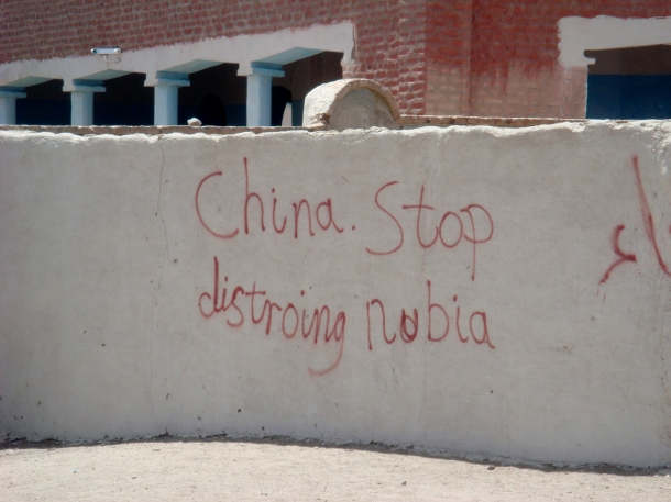 anti-chinese-graffiti-sudan