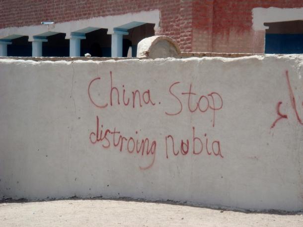 anti-chinese-graffiti-sudan
