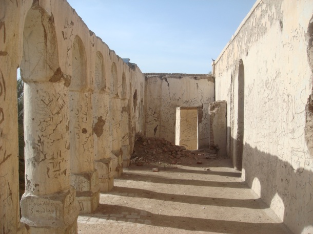 former-royal-palace-kerma