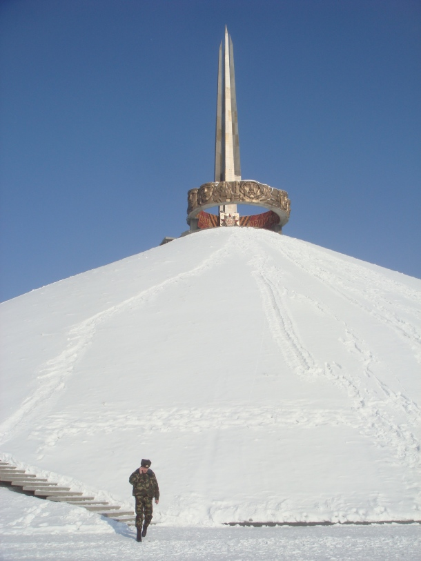 Mound of Glory, Belarus