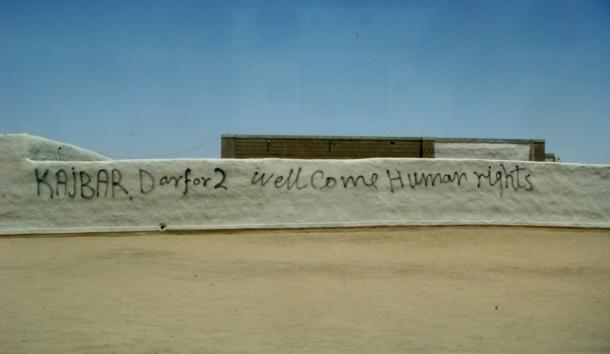 protest-graffiti-kajbar