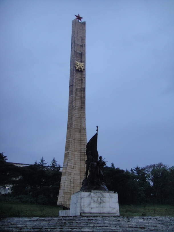 Derg Monument in Addis Ababa