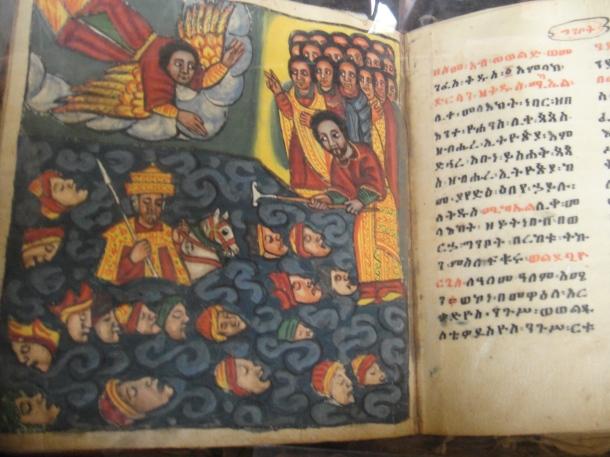 Ura Kidane Mehiret books