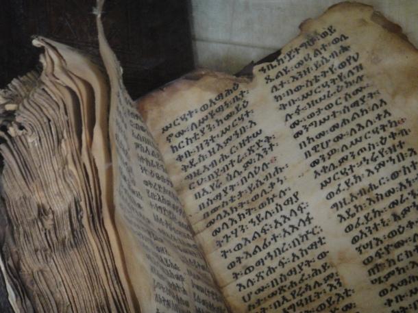 Ura Kidane Mehiret bible