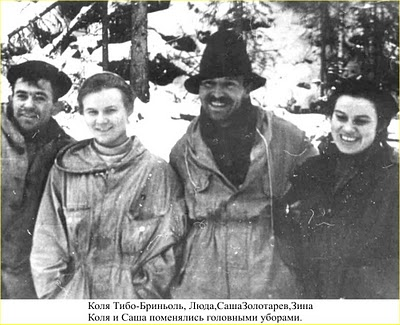 dyatlov-pass-group