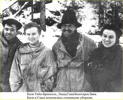 dyatlov-pass-group