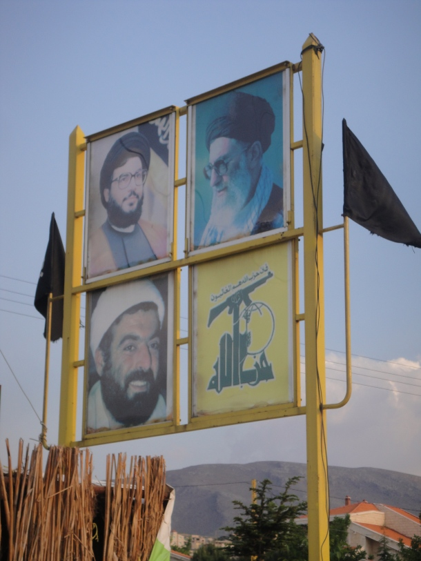 hizbullah poster