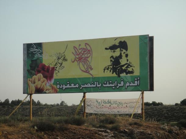 hizbullah-sign