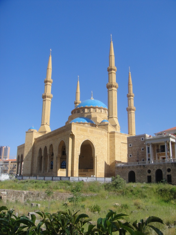 mohammed al amin mosque beirut