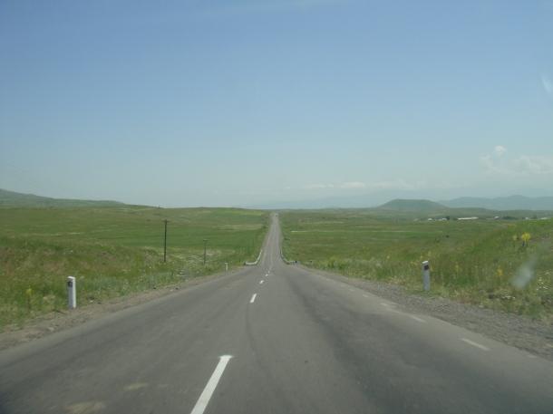 armenia plateau