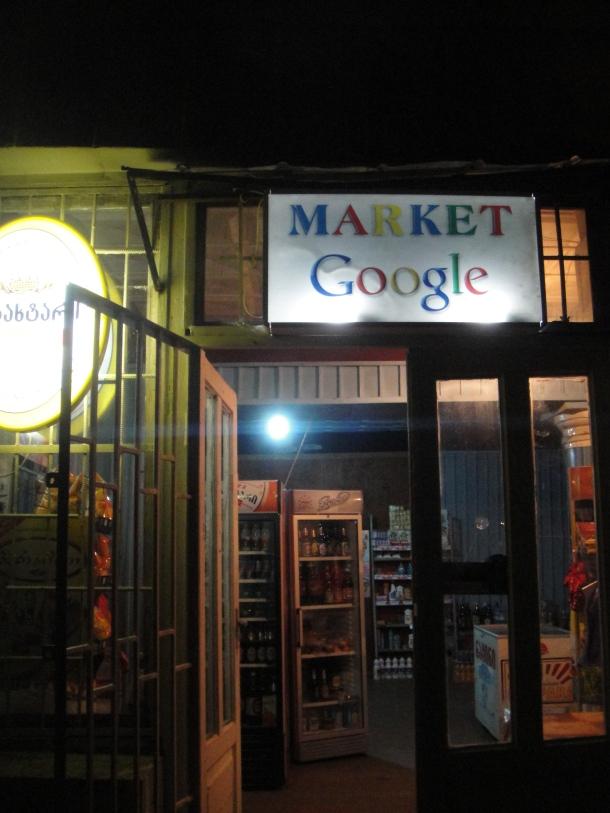 kazbegi google market