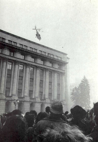 Ceausescu helicopter