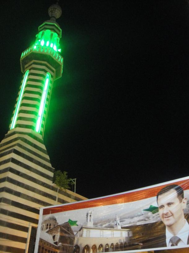 Bashar-al-Assad-sign