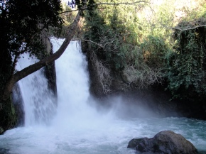 Banias Nature Reserve, Israel