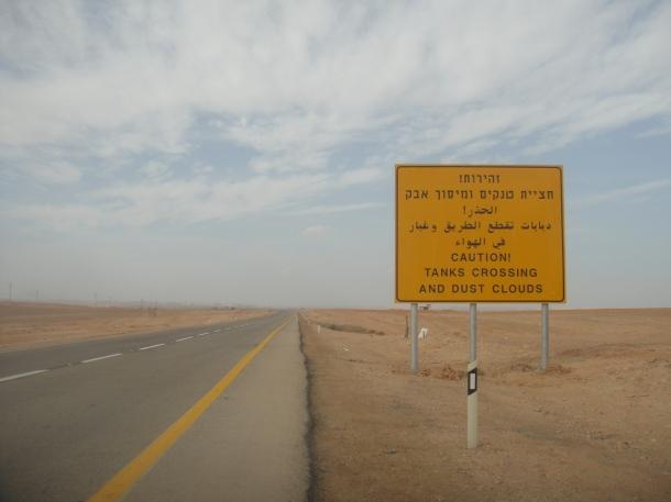 israeli road sign tanks