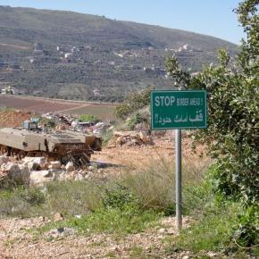 Metula, Israel