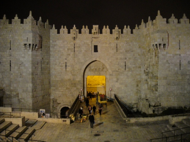 jerusalem damascus gate