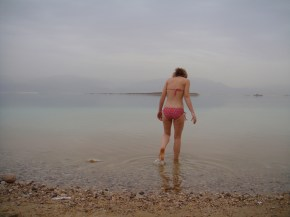 The Dead Sea: The Lowest Place On Earth
