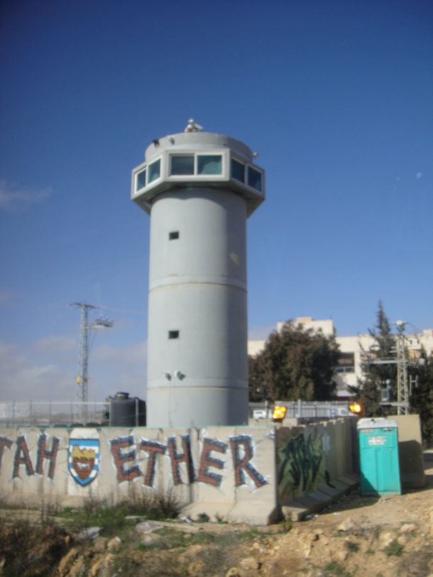 israel watchtower