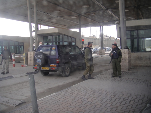palestine border crossing