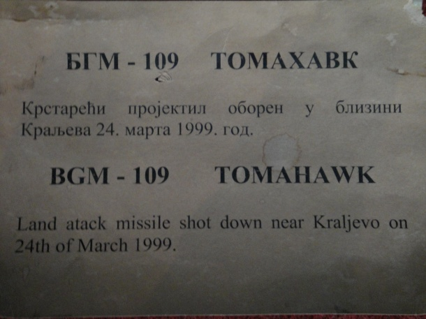 bgm-109 tomahawk land attack missile shot down near kraljevo on 24th of march 1999