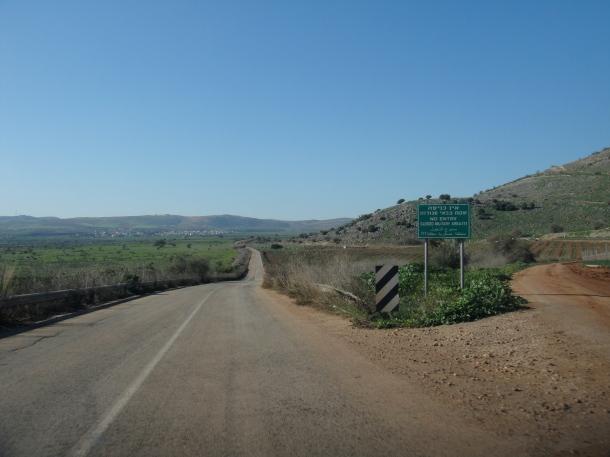 shebaa-farms