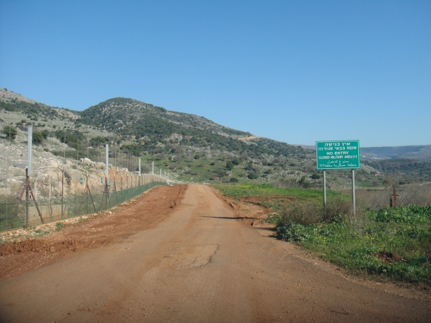 shebaa-farms-closed-military-area