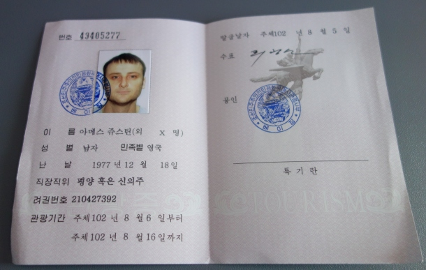 north-korean-visa