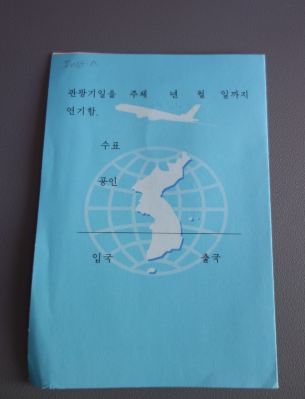visa-north-korea