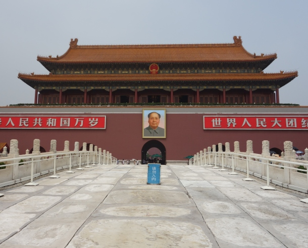 Mao-Tse-tung-on-Tiananmen-Square